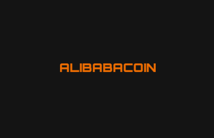 does alibaba accept cryptocurrency